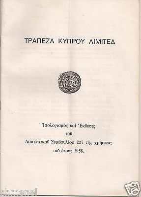 Bank Of Cyprus Limited 1958 Very Rare Annual Report & Financial Statements!!