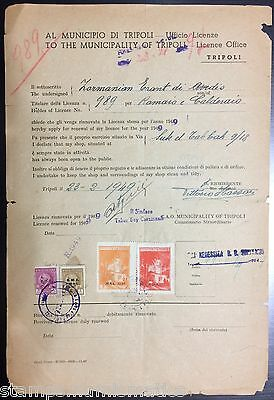 Libya 1949, BMA & Mal mix Revenue Fiscal Stamps on Doc. VF RR