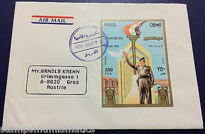 Iraq 1990, Saddam / Liberation Day unlisted MS on Cover to Austria VF RR