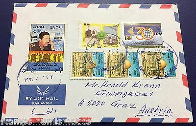 Iraq 1994, Multi-franked w. Dome of the Rock OPTD Stamps Cover to Austria VF