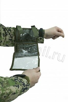 Military Map Case for the arm NEW in Olive color from SSO Russia (SPOSN)