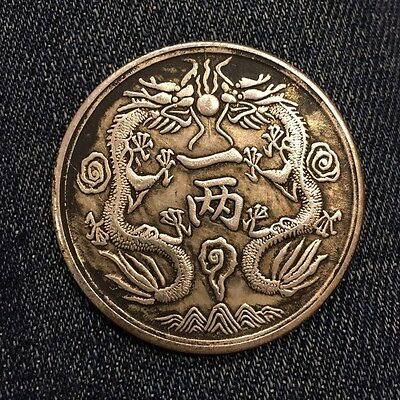 Old Chinese Silver Trade Dollar Coin Qing Dynasty