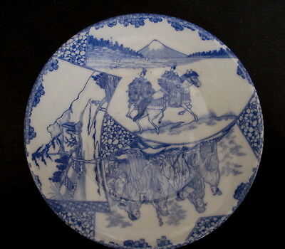 Antique Asian Japanese Blue & White Figural Plate Warriors & 7 Gods