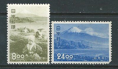 Japan - Nihon Daira 1951 MNH and MNH toned back/pulled perf