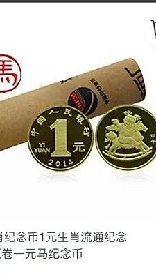 2014 50pc roll of china lunar of horse 1yuan coin