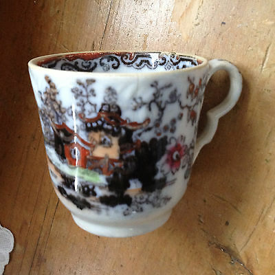 Early Derby cup 18th Century porcelain rare collectable