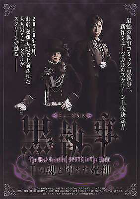 Most Beautiful Death In The World Japanese Chirashi Mini Ad-Flyer Poster 2014