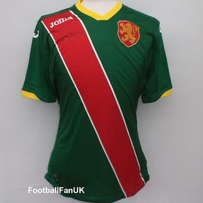 BULGARIA Joma 2016/17 Away Shirt NEW S,M,L,XL Soccer Jersey Bulgarie Adult Men's