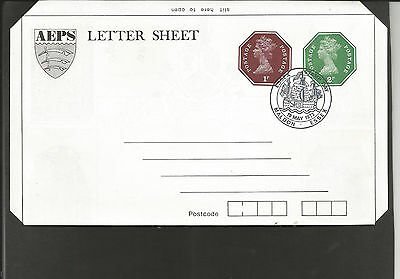 GB Postal Stationery  Lettersheet compound 2p & 1p Machin letterpress   USED