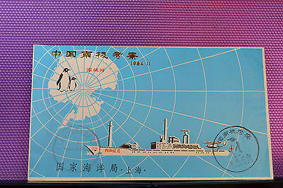 Antartica Japan Exploration 1984 Cover Gold Leaf, ,black Red Penguin Cancel+More