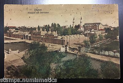 Syria Mosque of the Dervishes in Damascus vintage PPC - Fine unused RRR
