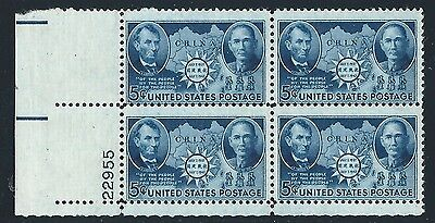 """US Stamps: 906 """"Chinese Resistance"""" Plate Block of 4 Mint,og, Never Hinged"""