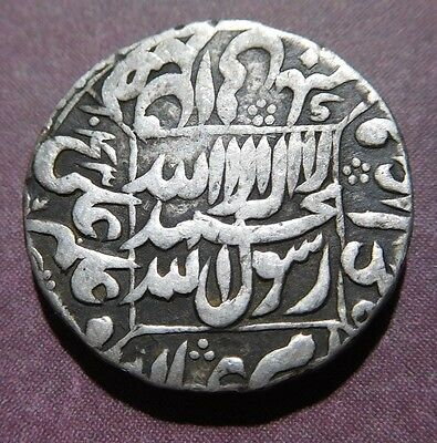India - Mughal - One Rupee Silver Coin - Shahjahan * Lahore Mint * Rarest
