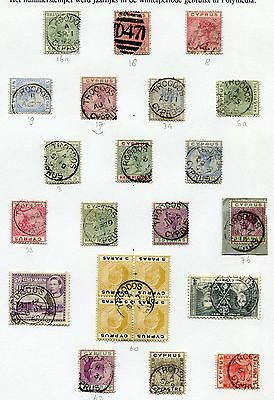 Cyprus - Selection Postmarks: D47 (Troodos)