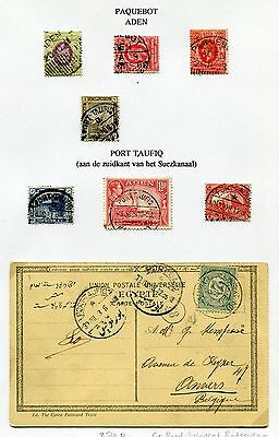 Aden - PAQUEBOAT Postmarks on albumpage (Boat cancellations)