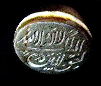 Antique Islamic Seal Intaglio Arabic Inscription