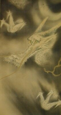 Hanging Scroll Japanese Painting 対 Dragon Japan cloud Antique Asian Old ink a566