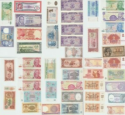 (O&C) World paper money Lot of 45 banknotes various conservation [e932]