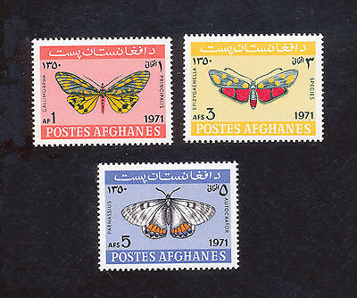 AFGHANISTAN - FAUNE Insectes Papillons - 1971