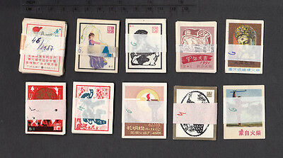 10 Elderly Series of Chinese matchbox labels