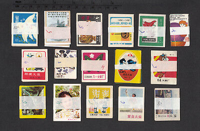 16 Elderly Series of Chinese matchbox labels 2.
