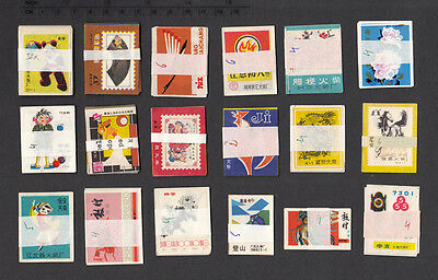 18 Elderly Series of Chinese matchbox labels