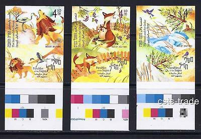 Israel 2017 Bible Parables Of The Sages 3 Stamp Imperforate Mnh