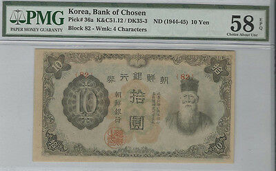 Korea 1944 - 1945 Bank of Chosun Pick 36a 10 Yen Block No.82 PMG 58
