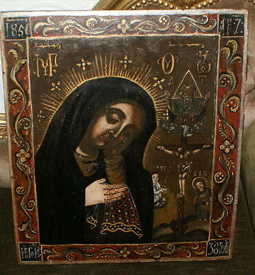 "Antique Russian Icon ""MOTHER OF GOD WEEPING AT THE CROSS"" 19 c"