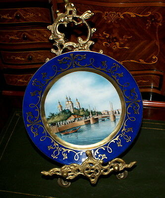 Antique Russian Imperial Porcelain Topographical  Plate, Mark A II