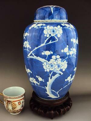 STUNNING Chinese Porcelain Oriental Antiques Blue and White Vase + Stand