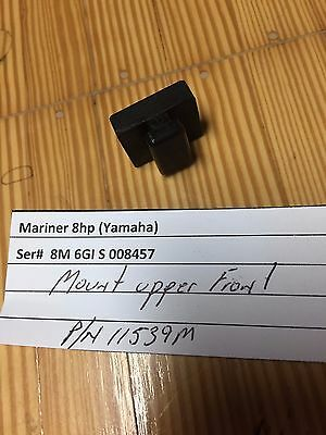 Rubber Mount Upper Front 11539M Yamaha Mariner 6hp 8hp Outboard 1978 - 1986