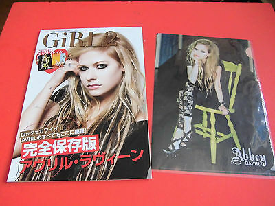 VERY RARE! AVRIL LAVIGNE  Special Issue Japan Japanese Book / clear file folder
