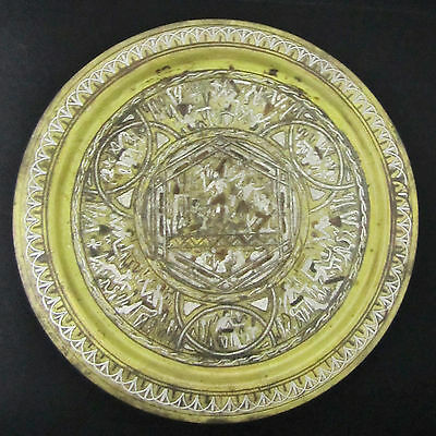 Antique Mamluk Revival Egyptian Cairoware Silver Copper Inlaid Brass Tray 15 3/4
