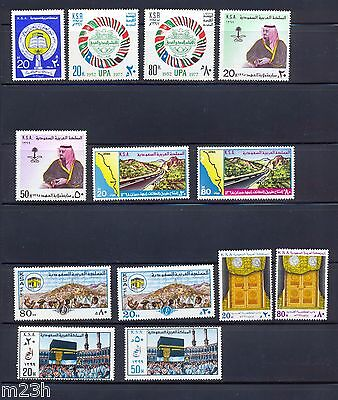 Saudi Arabia; Stamps of the 1978-1979. MNH, value over $40.00