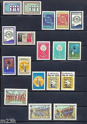 Syria; Stamps of the 1972-1974. MNH, value over $35.00