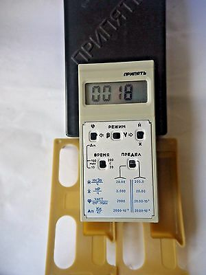 Dosimeter Pripyat RKS-20 RKS20 Geiger Counter Beta & Gamma 2 * SBM-20 New in Box