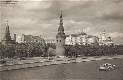Moskow, View of the Kremlin from the Kamenny Bridge, 1960