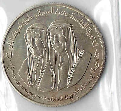 1961-1976 kuwaiti Dinars silver coin Anniversary of national day of state of Kuw