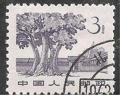 """PRC China Stamp - Scott #649/A152 3f Violet Gray """"Buildings"""" Used/LH 1962"""