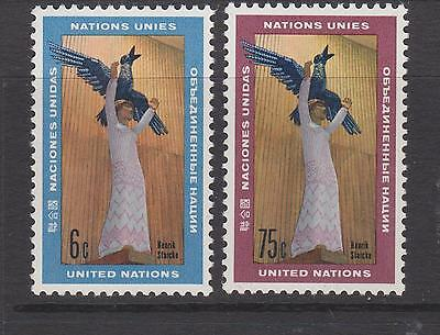 United Nations  1968  -  SG185/6 -  Art  - unmounted  mint (MNH)  set of 2