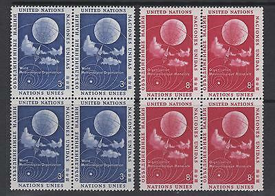 United Nations 1957 SG49/50 - set of 2 in unmounted mint (MNH) blocks of 4