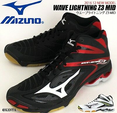 Mizuno Volleyball Shoes Wave Lightning Z3 MID V1GA1705 From Japan