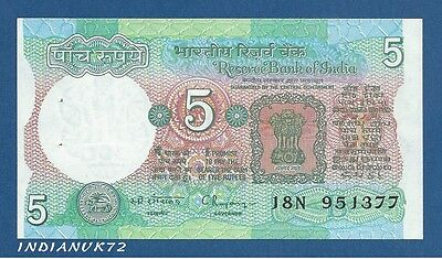 INDIA --  5 RUPEES ND ( 1975 ) -- UNC -- LETTER B -- PICK 80r .