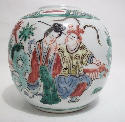 A perfect early 20th century Chinese enamel decorated porcelain ginger jar/vase