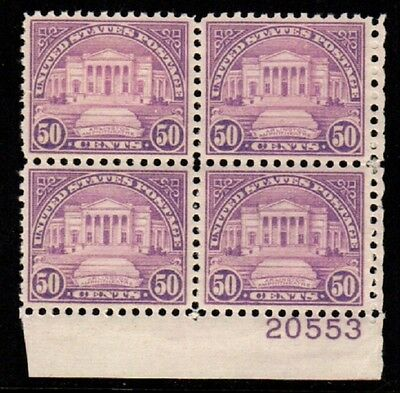 US Stamps: 701 Plate Block 4  Mint, o,g., Very Fine,  Hinged (cv$170.00)
