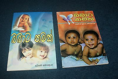 Baby Names Books/Sinhalese Books/ Sinhalese names