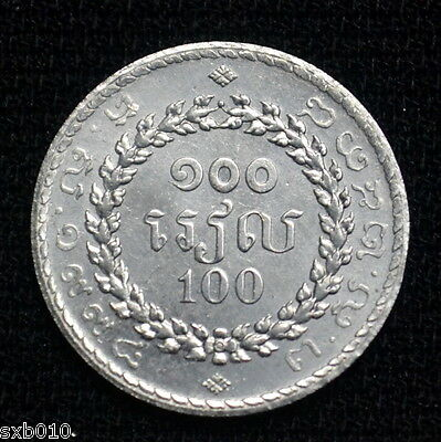 Cambodia 100 Riels 1994. km93  Asia Buildings, Temples, Wreaths coin. UNC.