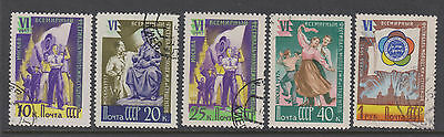 Russia 1957  SG2084/7  -  Sixth World Youth Festival, Moscow - used set of 5