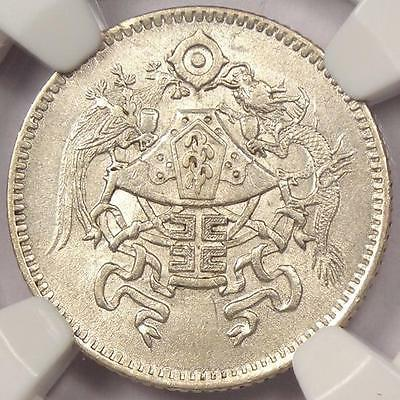 1926 China 10C Coin LM-83 Y-334 - NGC AU55 - Rare Certified Coin - Near UNC!
